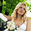 Самая красивая невеста