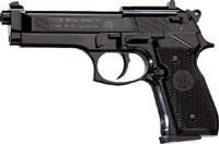 Разрешенное оружие