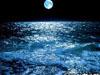Ночь повисла над землёю
