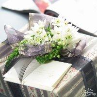 Традиции свадебных подарков